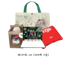 CNBLUE Blue Night Xmas Set