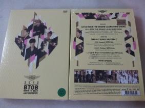 SGKpopper History Gallery - Btob