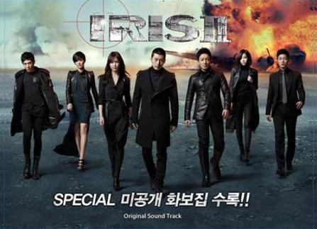 IRIS 2 OST