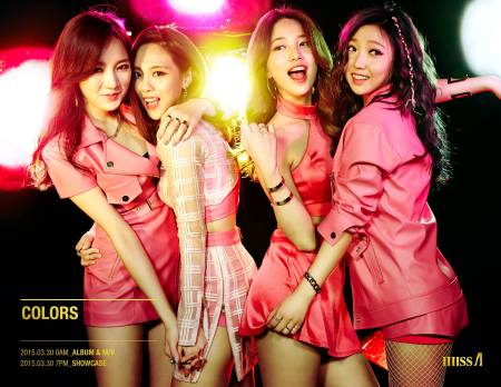 Miss A The 7th Project - Colors