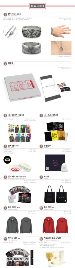INFINITE EFFECT ADVANCE CONCERT OFFICIAL MERCHANDISE