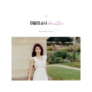 heejin-single-album-heejin