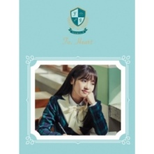 FROMIS_9 1ST MINI ALBUM - TO. HEART (GREEN VER)